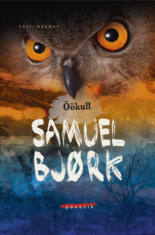 цена на Самюэль Бьорк Öökull