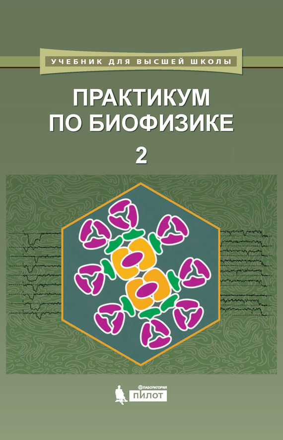 Обложка книги 2017, автор