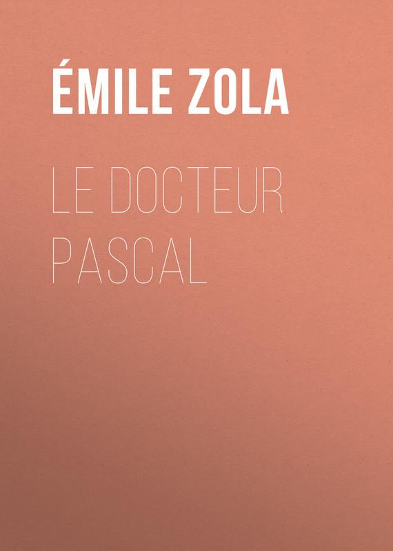 Эмиль Золя Le Docteur Pascal pascal obispo le havre