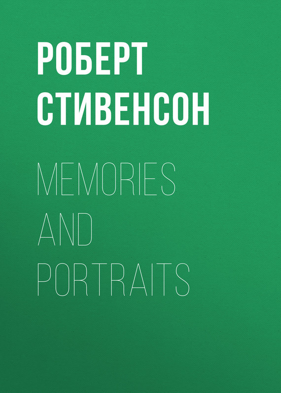 Роберт Льюис Стивенсон Memories and Portraits гэлбрейт роберт шелкопряд роман