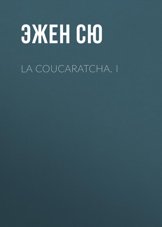 Эжен Сю La coucaratcha. I эжен сю the mysteries of paris volume 4 of 6
