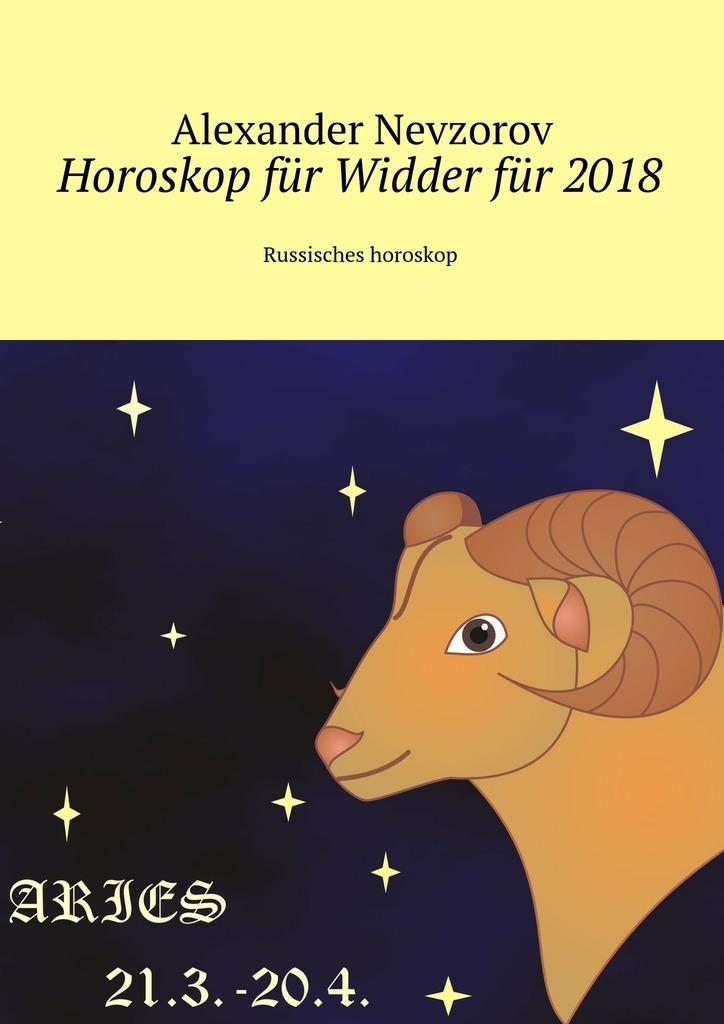 Alexander Nevzorov Horoskop für Widderfür 2018. Russisches horoskop pris für dümmi