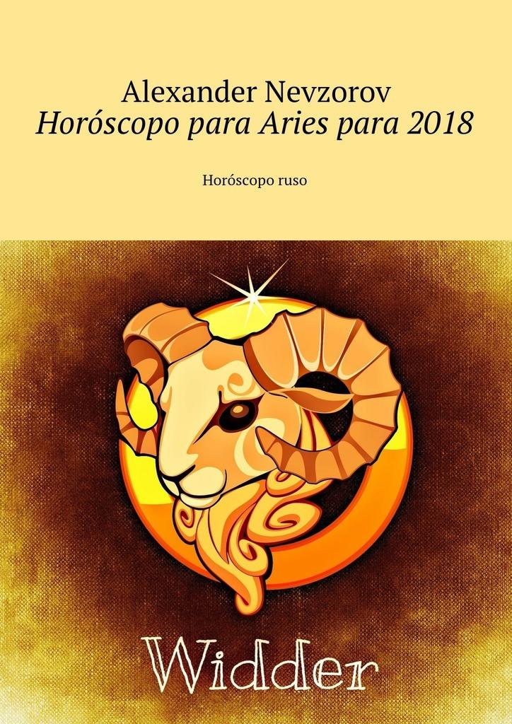 Alexander Nevzorov Horóscopo para Ariespara 2018. Horóscoporuso todo por amor y otros relatos criminales
