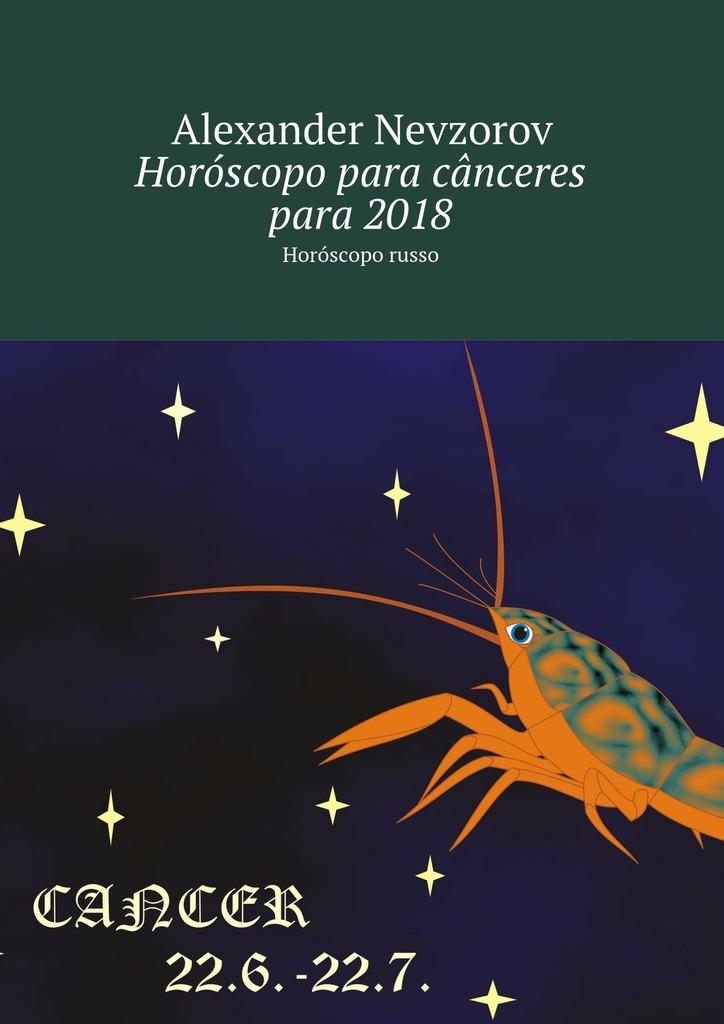 Alexander Nevzorov Horóscopo para cânceres para2018. Horóscopo russo alexander nevzorov horóscopo de amor para2018 horóscopo russo