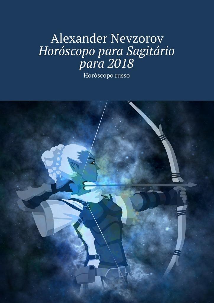Alexander Nevzorov Horóscopo para Sagitário para2018. Horóscopo russo alexander nevzorov horóscopo de amor para2018 horóscopo russo