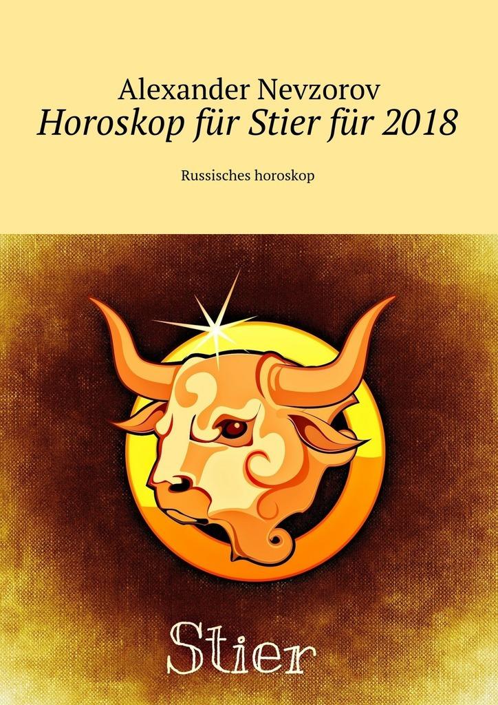 Alexander Nevzorov Horoskop für Stierfür 2018. Russisches horoskop дутики der spur der spur de034awkyw71