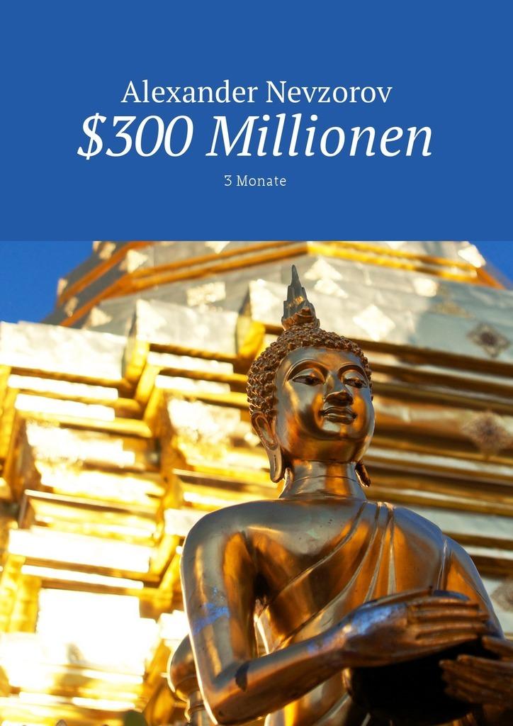 $300 Millionen. 3Monate