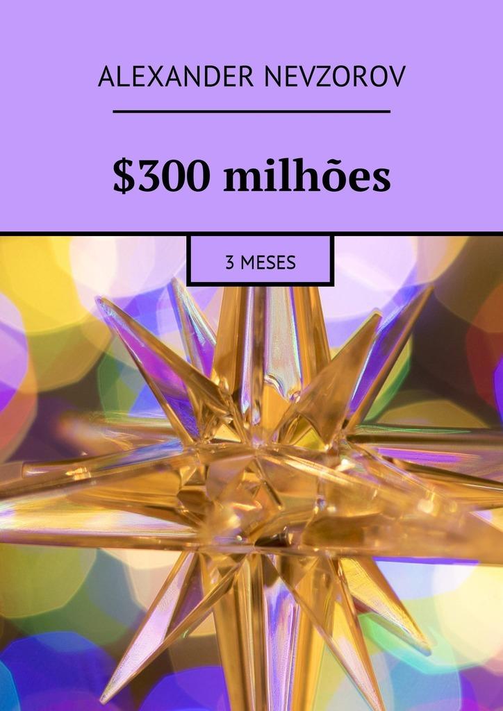 Alexander Nevzorov $300milhões. 3meses блузка женская selected femme цвет розовый 16053871 размер 40 46