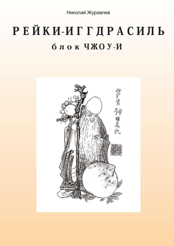 book популярная валеология 2002