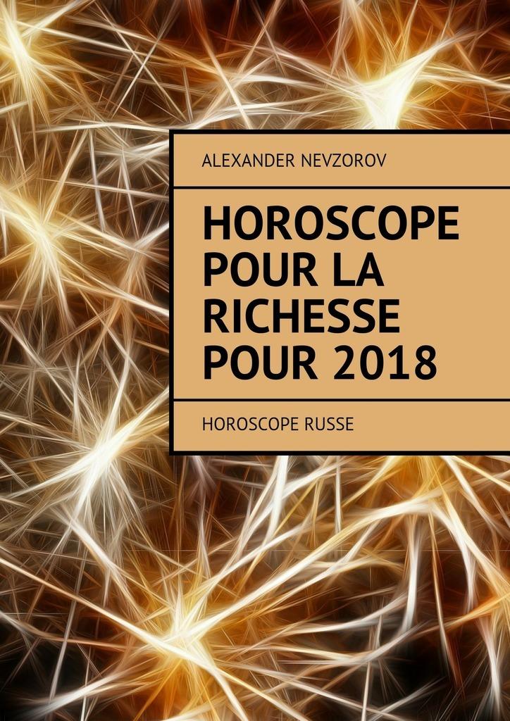 Alexander Nevzorov Horoscope pour la richesse pour2018. Horoscope russe alexander nevzorov horoscope pour libra