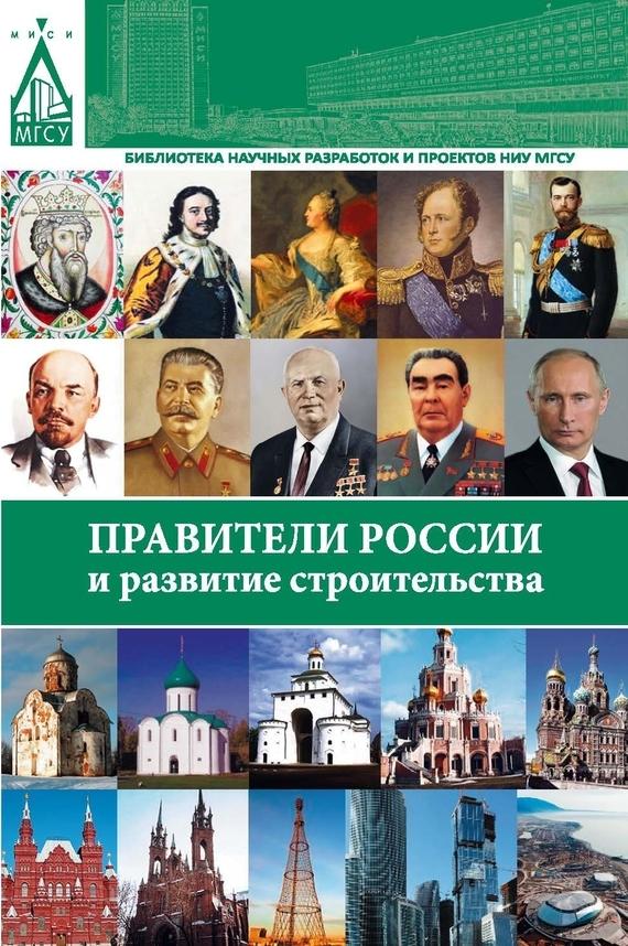 В. П. Фролов бесплатно