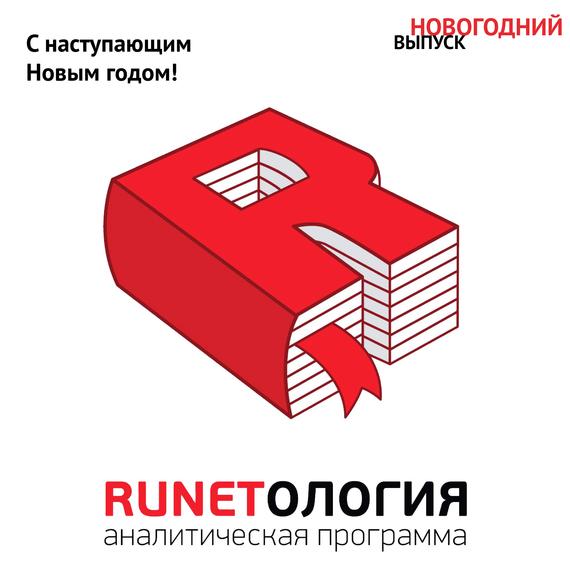 Максим Спиридонов С наступающим Новым годом! и снова с наступающим 2018 02 23t19 00