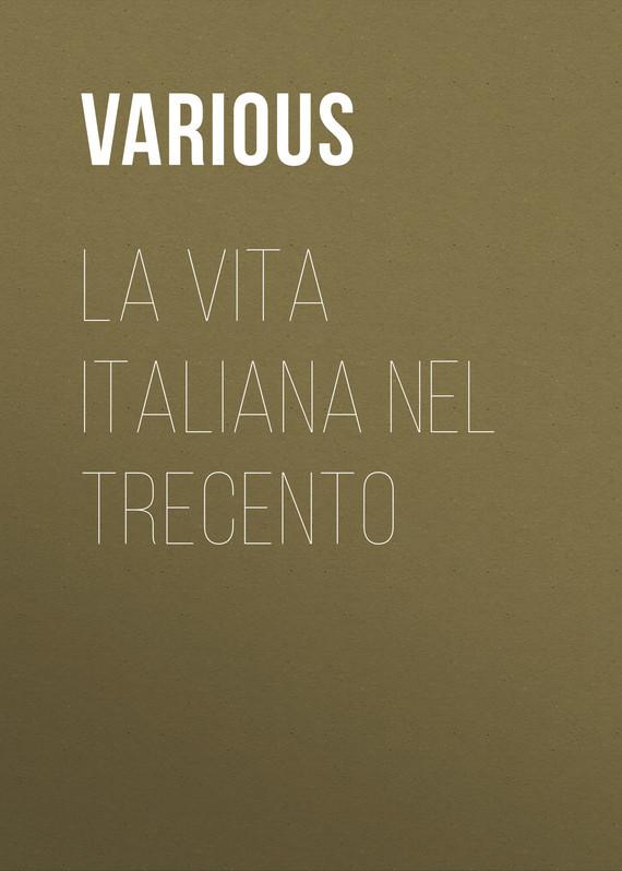 La vita italiana nel Trecento