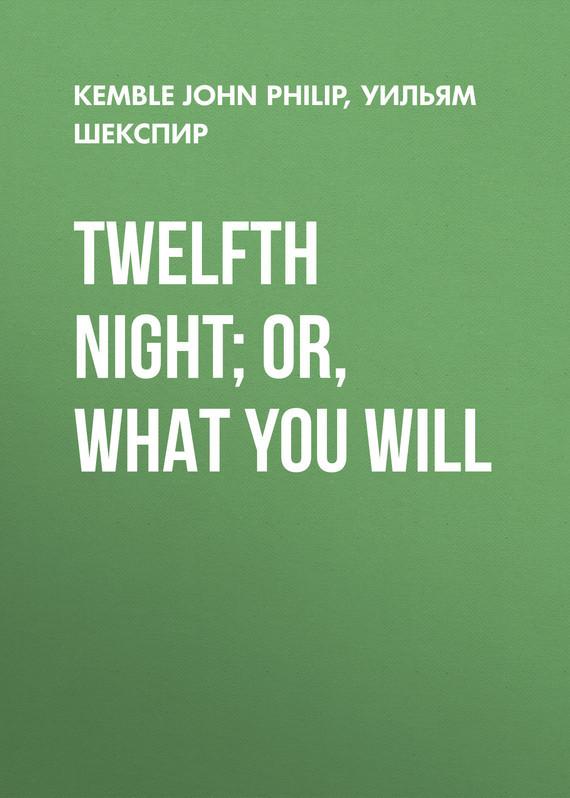Уильям Шекспир Twelfth Night; or, What You Will уильям шекспир a midsummer night s dream