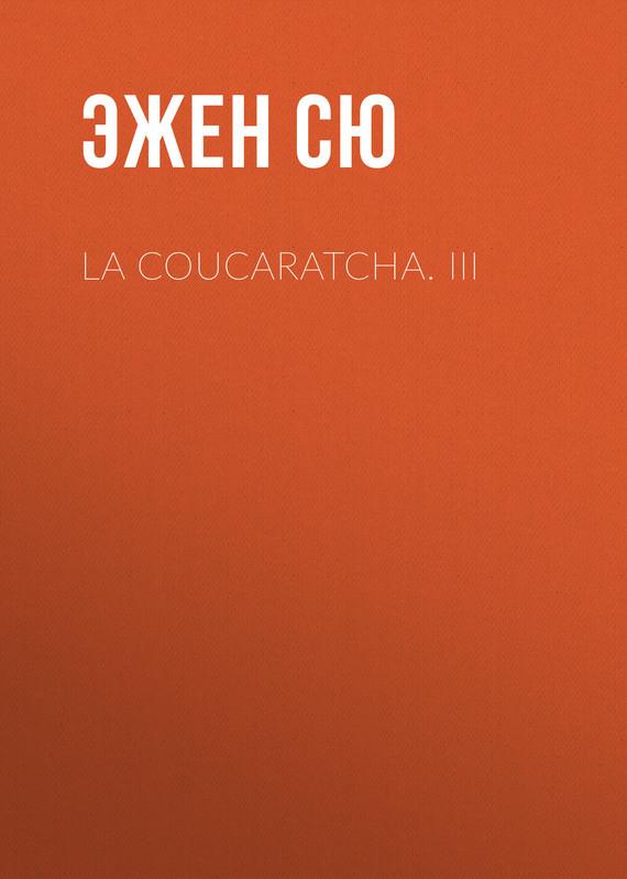 Эжен Сю La coucaratcha. III эжен сю the mysteries of paris volume 5 of 6