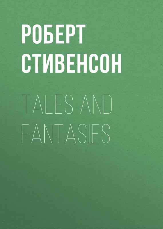 Роберт Льюис Стивенсон Tales and Fantasies