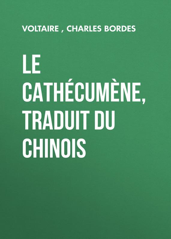 Вольтер Le Cathécumène, traduit du chinois вольтер ф м золотые цитаты классиков литературы вольтер