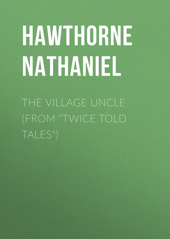 Hawthorne Nathaniel The Village Uncle (From Twice Told Tales) мультиварка polaris pmc 0537d черный pmc 0537d
