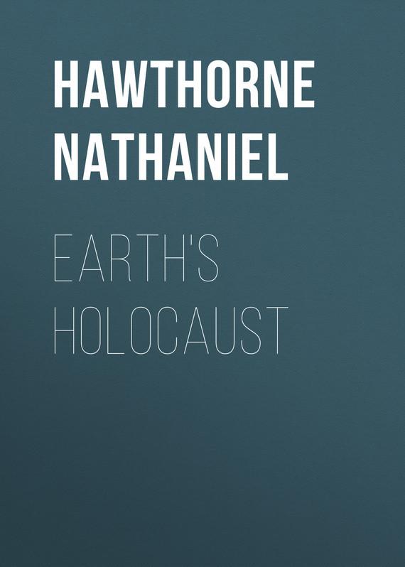 Hawthorne Nathaniel Earth's Holocaust 7 inch 50w led headlight 12v high low beam halo white drl amber turn signal for jeep wrangler jk tj lj land rover lada 4x4