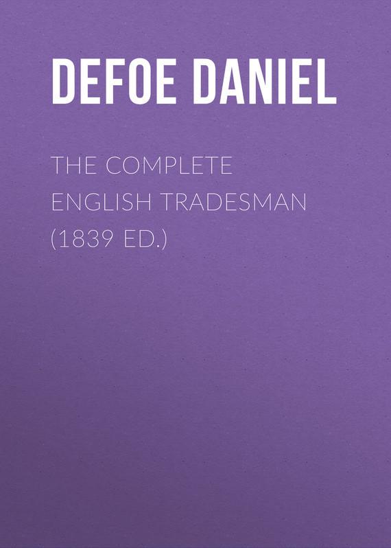 Даниэль Дефо The Complete English Tradesman (1839 ed.) 4 3 5mm male stereo plug to 2x3 5mm mono female jack adapter splitter