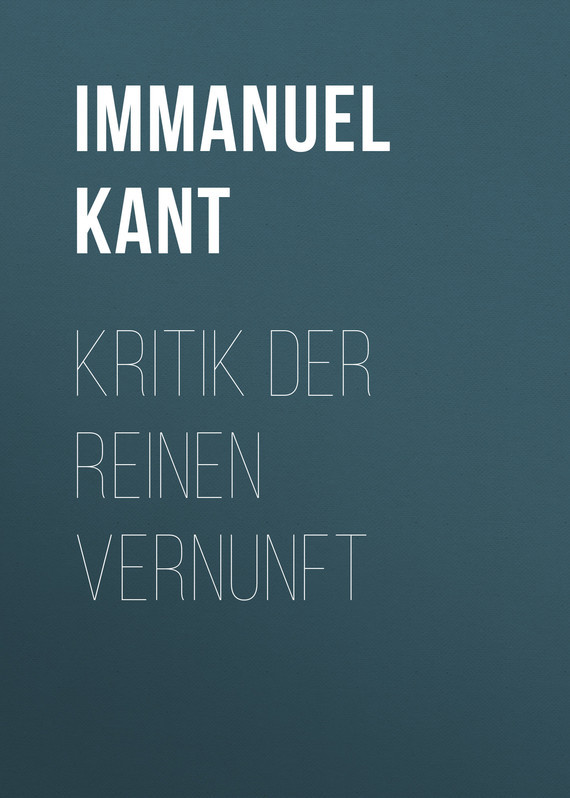 Immanuel Kant Kritik der reinen Vernunft сапоги quelle der spur 1013540