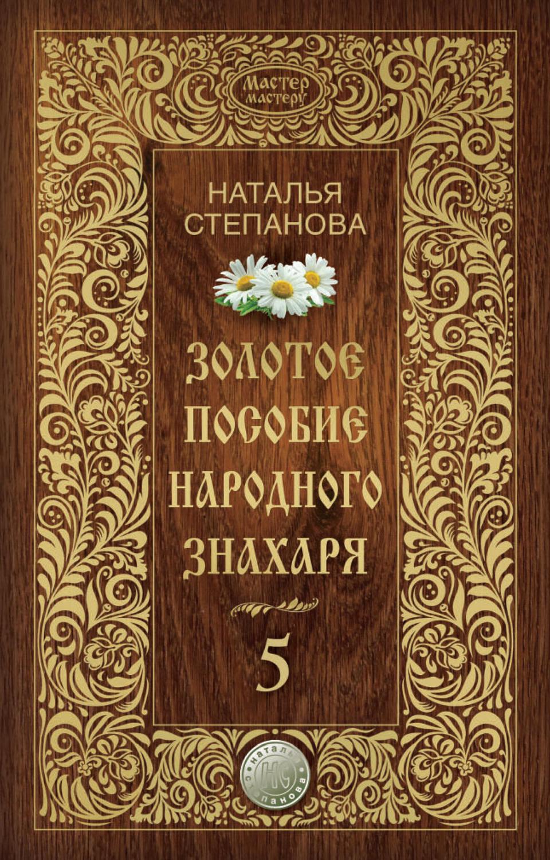 Степанова скачать книги бесплатно торрент