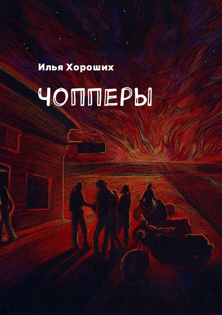 Откроем книгу вместе 31/20/64/31206412.bin.dir/31206412.cover.jpg обложка