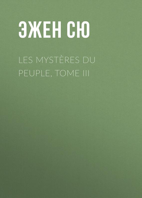 Эжен Сю Les mystères du peuple, Tome III