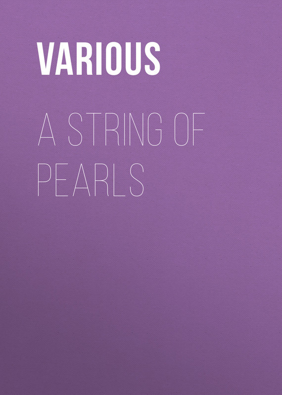 Various A String of Pearls