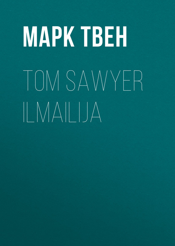Марк Твен Tom Sawyer ilmailija марк твен eve s diary