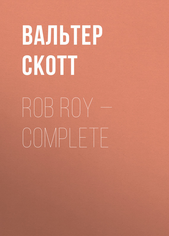 Rob Roy – Complete
