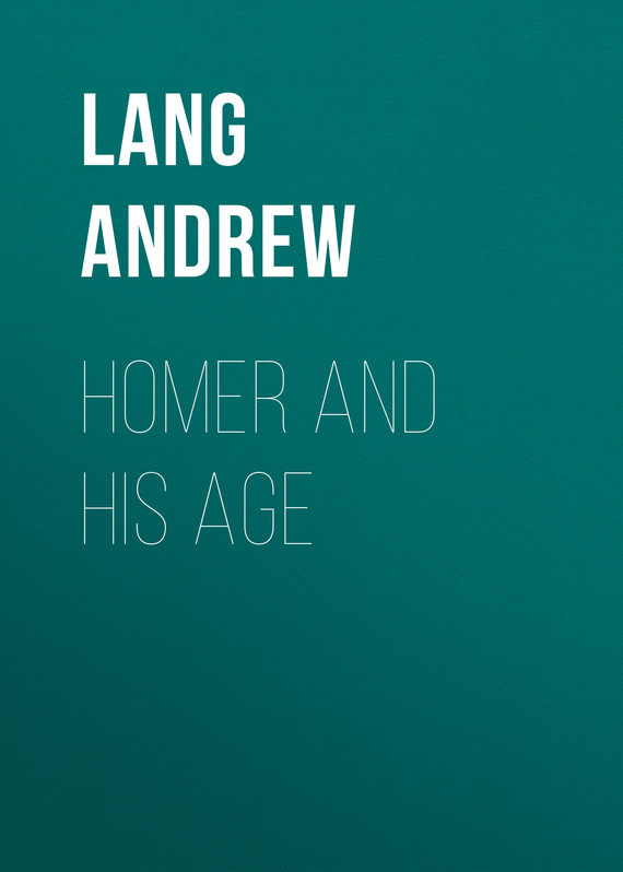 Lang Andrew Homer and His Age цена 2017