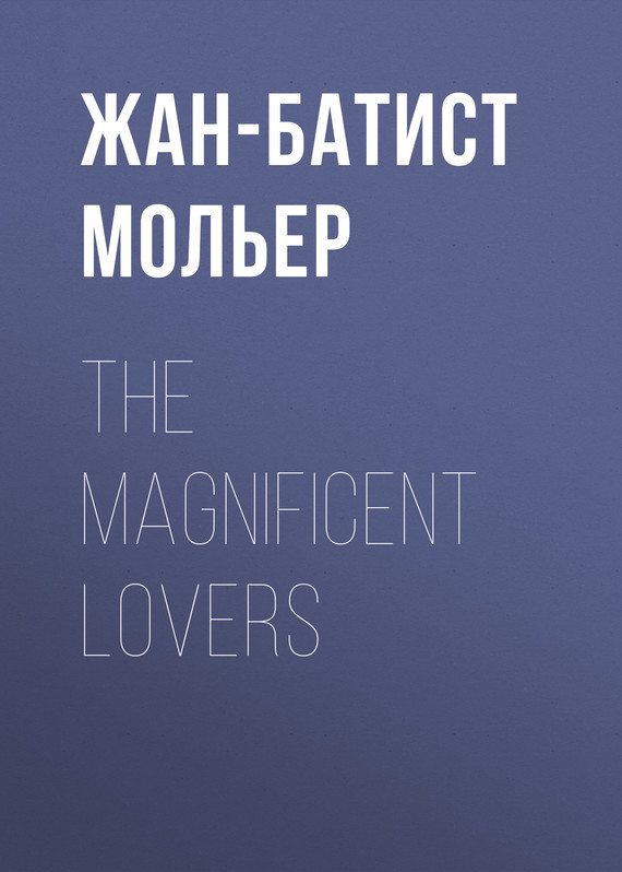 Жан-Батист Мольер. The Magnificent Lovers