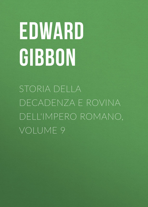 Эдвард Гиббон Storia della decadenza e rovina dell'impero romano, volume 9 все цены