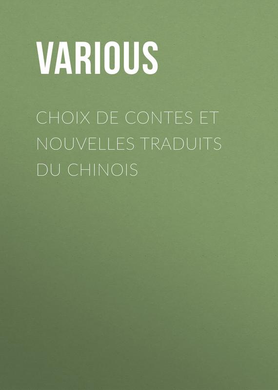Various Choix de contes et nouvelles traduits du chinois contes de grimm illustres