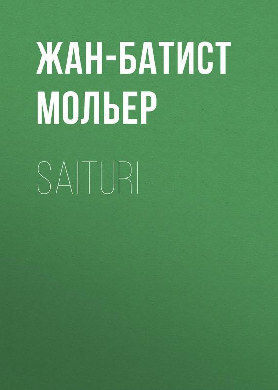Жан-Батист Мольер. Saituri