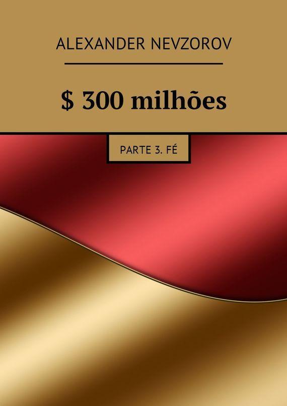 Alexander Nevzorov $ 300milhões. Parte 3.Fé antes de conocerte