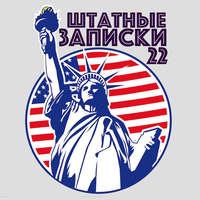 Илья Либман - На сцене Франция, а в зале Америка!
