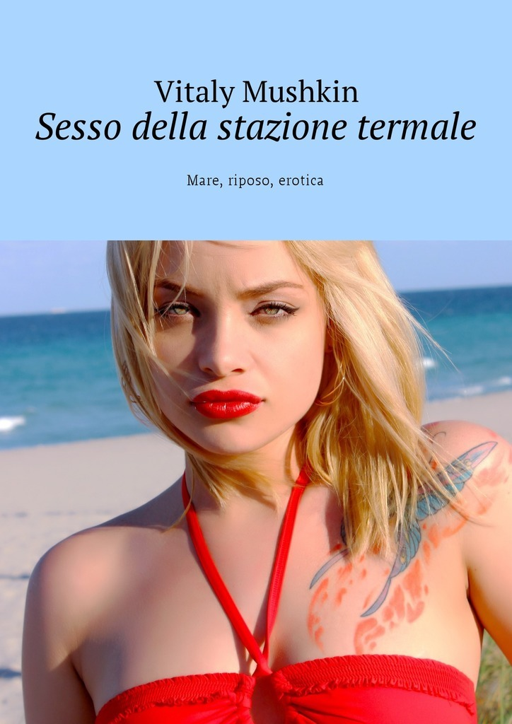 Vitaly Mushkin Sesso della stazione termale. Mare, riposo, erotica 2014 rushed ems dhl fast shipping leister 380 440v 5 6 7kw heat element for for hot air plastic gun welding accessories