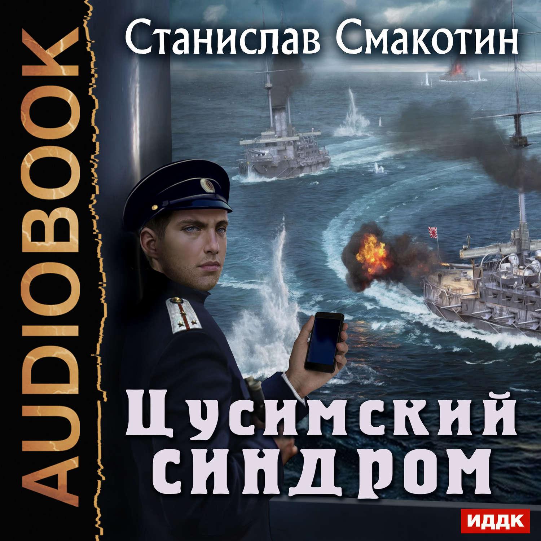 Аудиокниги приключения скачать бесплатно mp3