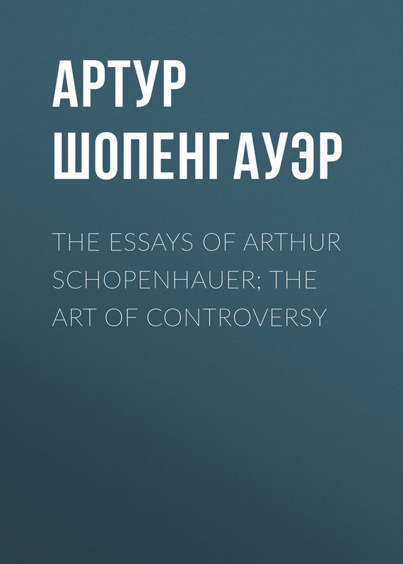 Артур Шопенгауэр The Essays of Arthur Schopenhauer; the Art of Controversy vincent arthur smith art of india 1526 1858