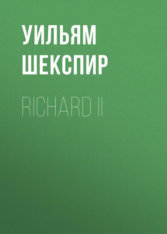 Уильям Шекспир Richard II уильям шекспир beautiful stories from shakespeare