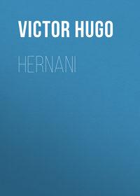 Виктор Мари Гюго - Hernani