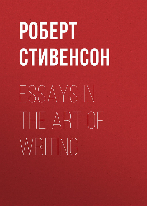 Роберт Стивенсон Essays in the Art of Writing бейсболка cayler