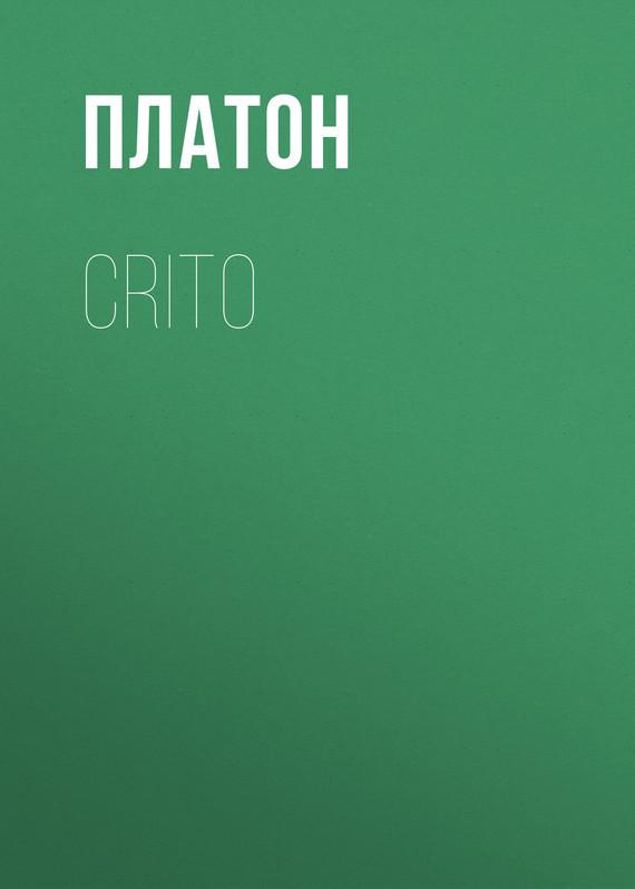 Crito