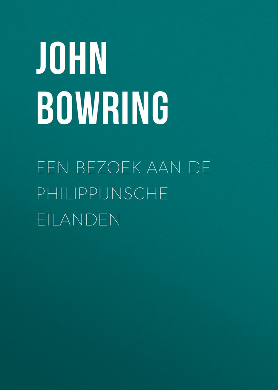 Bowring John Een Bezoek aan de Philippijnsche Eilanden canon legria hf r806