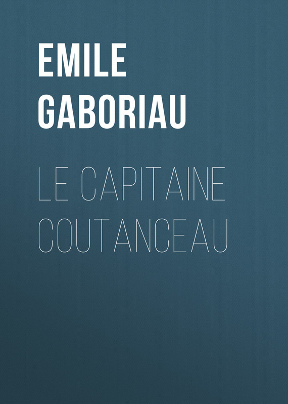 Emile Gaboriau Le capitaine Coutanceau le capitaine pamphile