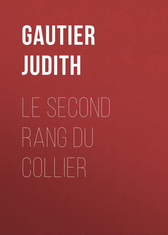 Gautier Judith Le second rang du collier