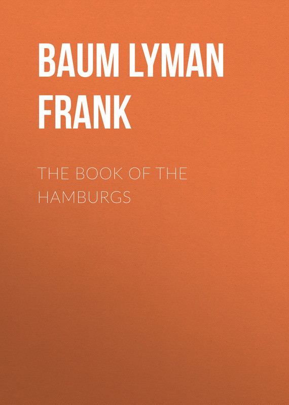 Фото - Лаймен Фрэнк Баум The Book of the Hamburgs лаймен фрэнк баум the daring twins