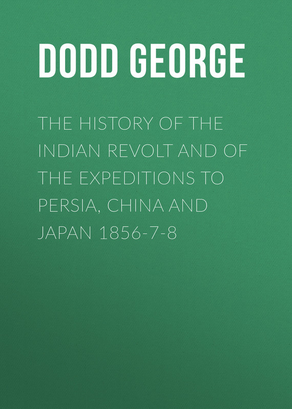 Dodd George The History of the Indian Revolt and of the Expeditions to Persia, China and Japan 1856-7-8 crazyfit mesh hollow out sport tank top women 2018 shirt quick dry fitness yoga workout running gym yoga top clothing sportswear